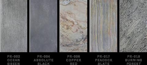 Reco Stone イメージ